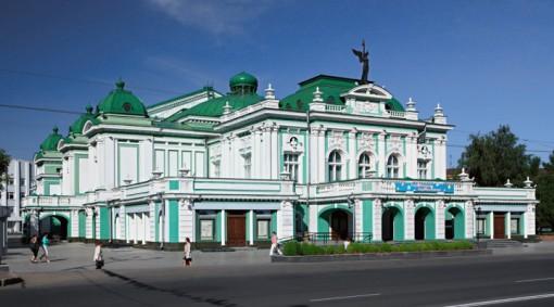 Города Сибири. Омск