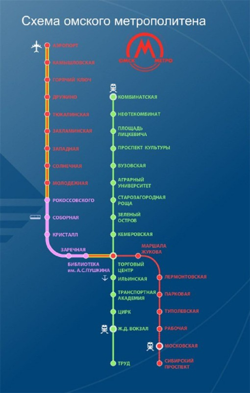 Схема омского метро