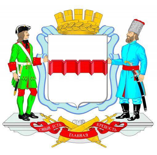 Проект нового герба Омска