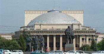 Новосибирский театр