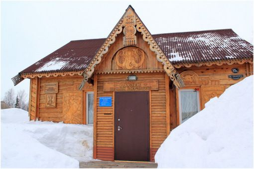 Музей вечной мерзлоты