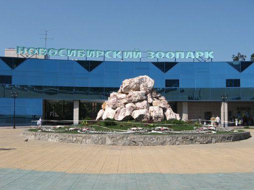 новосибирский зоопарк - 2