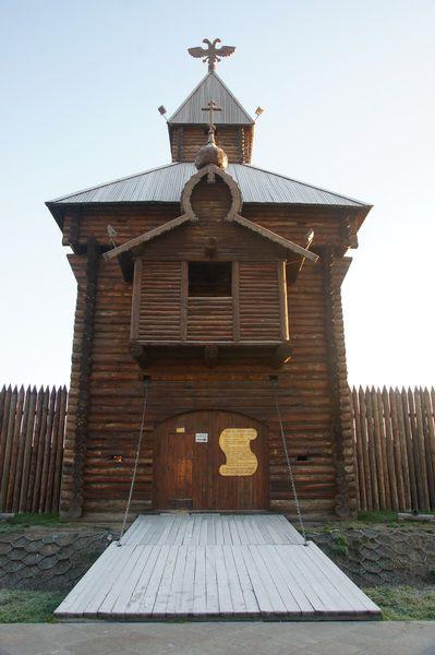 город Ялуторовск
