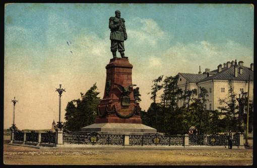 Монумент императора Александра III