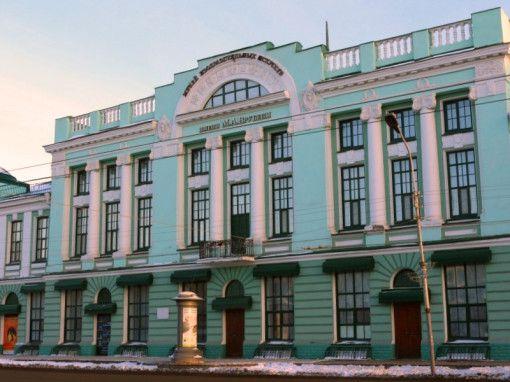 Омский областной музей изобразительных искусств им. М.А.Врубеля