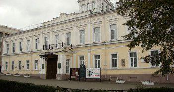 Генерал-губернаторский дворец в Омске