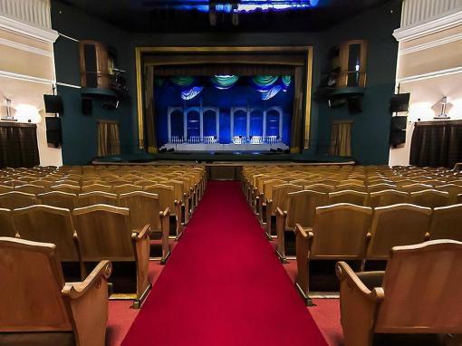 Новосибирский театр музкомедии