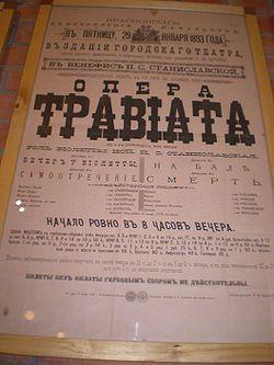 Афиша драмтеатра
