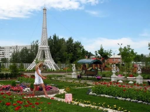 Парк топиарного искусства