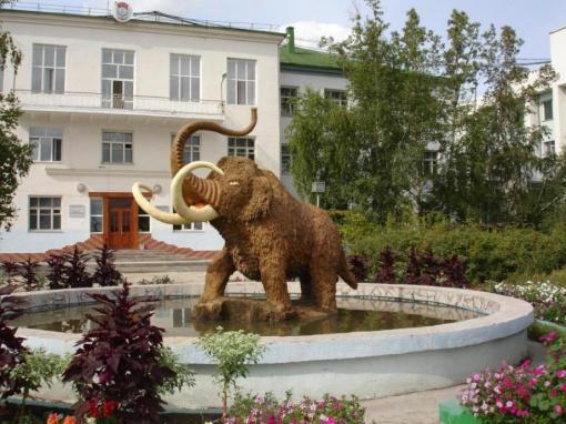 Якутск. Институт мерзлотоведения. Мамонтёнок