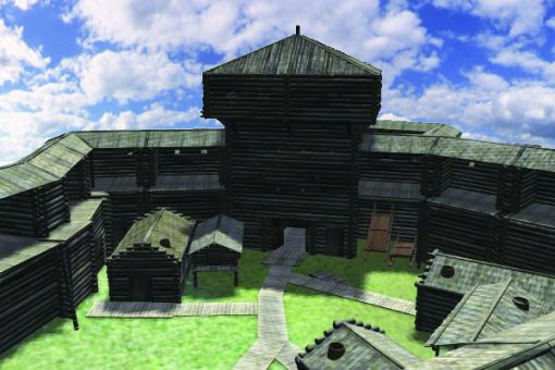 Археологический комплекс «Древний Эмдер»