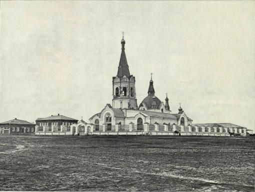Собор Николая Чудотворца, 1899