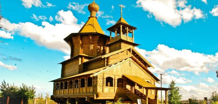 Историко-культурный центр «Старый Сургут»