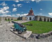 Музей-заповедник «Кузнецкая крепость»