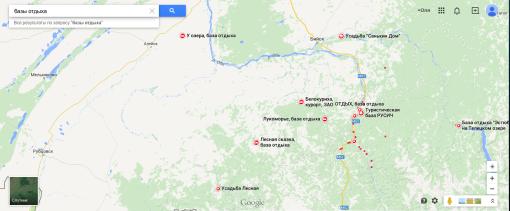 Каскад водопадов Шинок - Базы отдыха