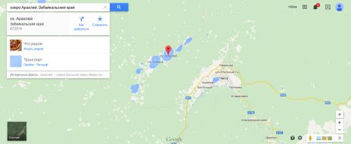 Озеро Арахлей - Как добраться