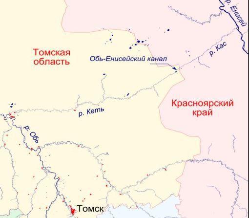 Карта Обь-Енисейского канала