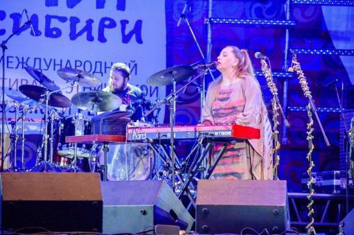 Фестиваль этнической музыки «Мир Сибири».