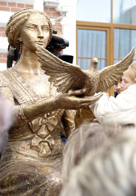 Открытие памятника Государыне