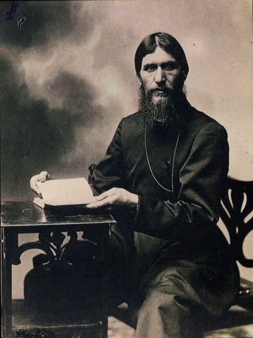 Григорий Распутин Источник: anastasiarahlis.livejournal.com