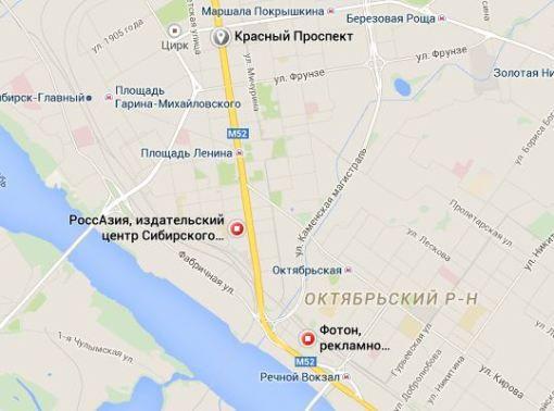Красный проспект, г. Новосибирск