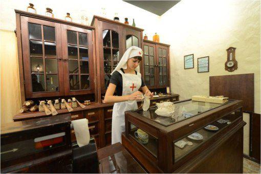 Горная аптека Источник:http://vk.com/club46777091