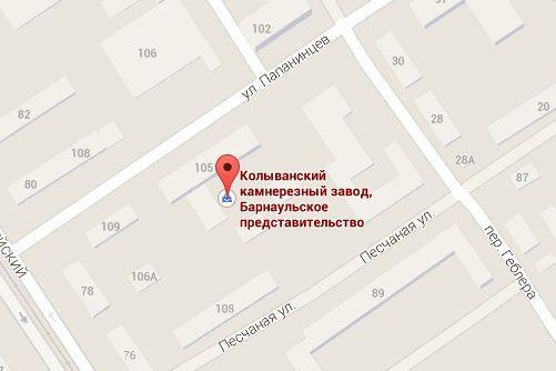Место расположение завода