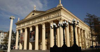 Новокузнецкий драматический театр