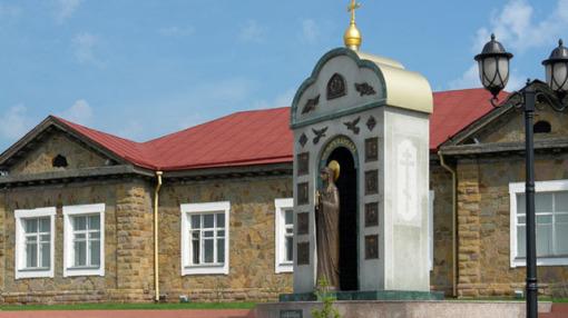 скульптурная композиция «Святая великомученица Варвара – покровительница шахтеров».