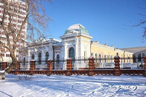Центр изучения истории Гражданской войны - личная резиденция Верховного правителя России адмирала А. В. Колчака Источник: fotki.yandex.ru