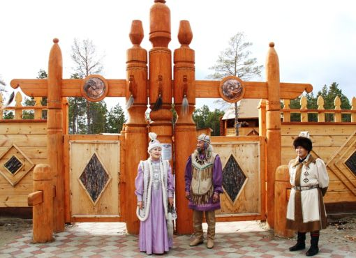 Этнографический центр «Ус-Кут»