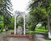 Томский мемориальный музей истории политических репрессий «Следственная тюрьма НКВД»