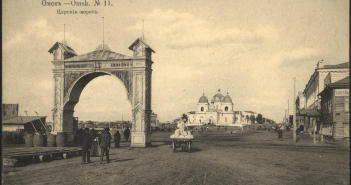 Царские ворота Источник: http://omchanin.livejournal.com/319683.html