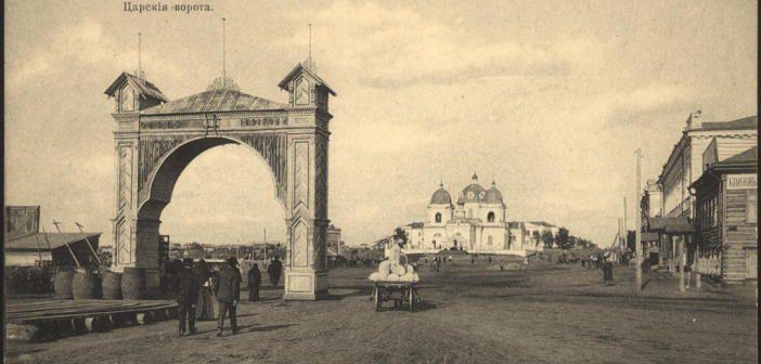Николай II в Омске
