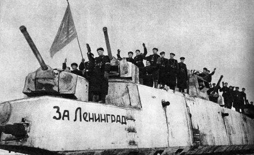 Железные дороги Великой Отечественной Войны источник: rzd.ru