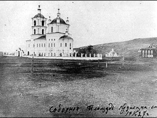 Соборная площадь Кузнецкого уезда