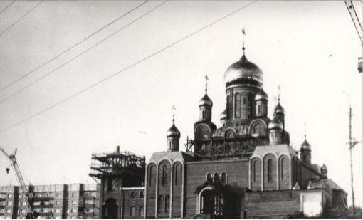 Строительство Храма Преображения Господня