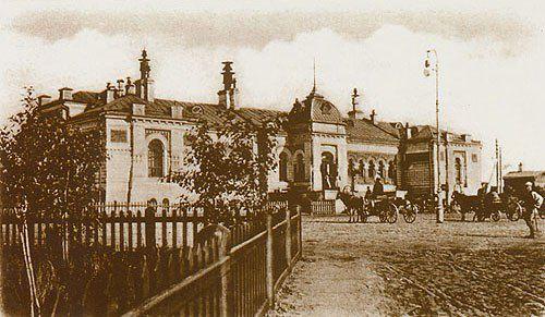 Старое здание омского вокзала