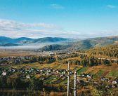 Иркутская область. По дороге в Култук.   фото: Анастасия Полищук