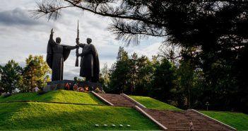 Томск. Лагерный сад.   фото: Лилия Королькова