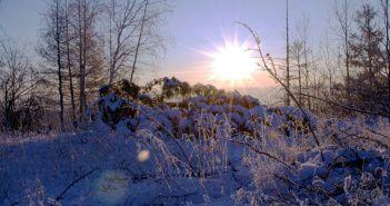 Читинский район, Яблоневый хребет, фото