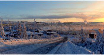 ПГТ Айхал, Республика Якутия.  Айхал в переводе с якутского «Слава».