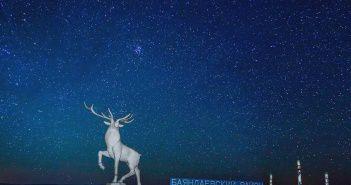 Иркутская область, Качугский тракт, Фото