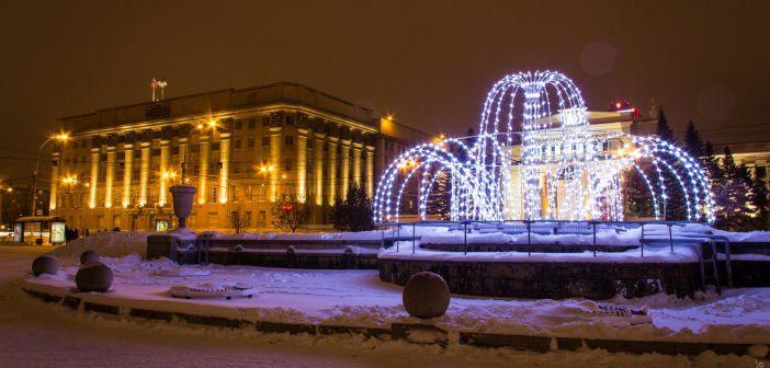 Новосибирск   фото: Леся Олесина