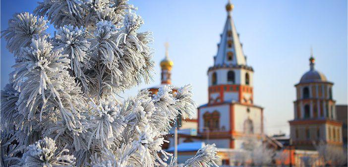 Морозный Иркутск Фото: Евгений Доманов
