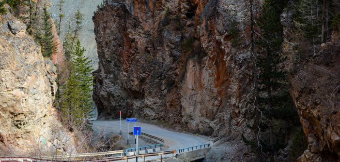 Красные ворота. Алтай   фото: Ксения Николашкина