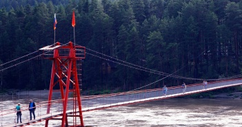 Камышлинский водопад, республика Алтай, фото