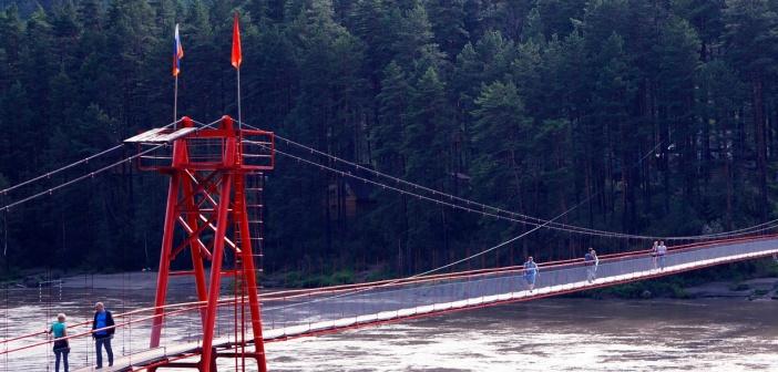 Камышлинский водопад, республика Алтай  фото: Арина Ахметова