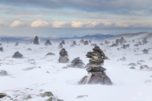 Багаташ, Алтай, Фото