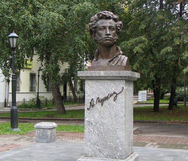 Сибирь. Русский язык. Пушкин